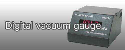 Digital vacuum gauge