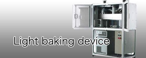 Light baking device