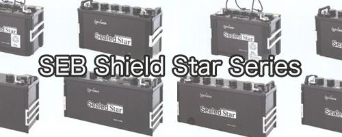 SEB Shield Star Series