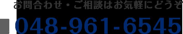 株式会社ケイワイトレード電話番号